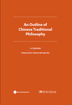 An Outline of Chinese Traditional Philosophy