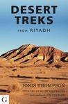 Desert Treks from Riyadh
