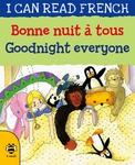 Bonne nuit à tous / Goodnight everyone