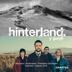 Hinterland 2018 Calendar