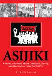 Asijiki
