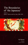 The Boundaries of 'the Japanese'