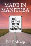 Made in Manitoba