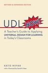UDL Now!