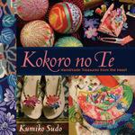 Kokoro no Te