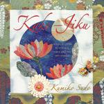 Kake-Jiku