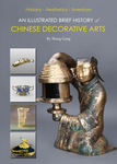 An Illustrated Brief History of Chinese Decorative Arts
