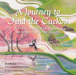 A Journey to Find the Cuckoo