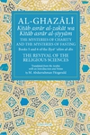Al-Ghazali The Mysteries of Charity and the Mysteries of Fasting