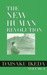 New Human Revolution, Vol. 8