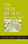 New Human Revolution, vol. 12