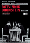 Match for the World Chess Championship: Botvinnik Bronstein