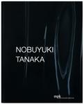 Nobuyuki Tanaka