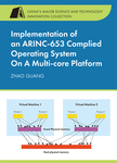 Implementation of an ARINC-653 Complied Operating System On A Multi-core Platform