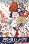 Japonés en viñetas. Integral 1