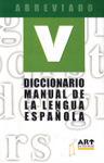 Diccionario manual de la lengua española