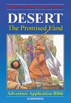 Desert - The Promised Land