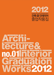 Architecture & Interior Graduation Works 2012
