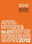 Architecture & Interior Graduation Works 2012