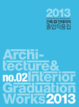 Architecture & Interior Graduation Works 2013