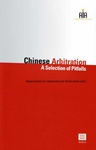 Chinese Arbitration