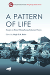 A Pattern of Life