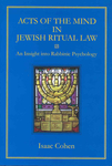 Acts of the Mind in Jewish Ritual Law