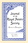 Journal of the Royal Asiatic Society China Vol.74 No. 1 (2010)