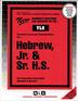 Hebrew, Jr. & Sr. H.S.