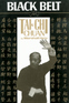Tai Chi Chuan: The 27 Forms