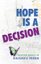 Hope Is a Decision