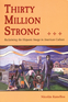 Thirty Million Strong