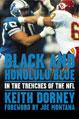 Black and Honolulu Blue