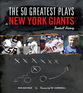 The 50 Greatest Plays in New York Giants Football History
