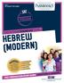 Hebrew (Modern)
