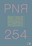 PN Review 254