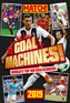 Match! Goal Machines Annual 2020