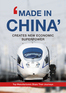 'Made In China' Creates New Economic Superpower
