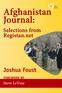 Afghanistan Journal