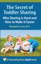 The Secret of Toddler Sharing