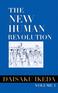 New Human Revolution, vol. 1