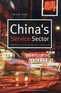 China's Service Sector