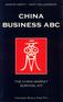 China Business ABC