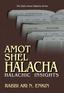 Amot Shel Halacha