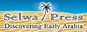 Selwa Press